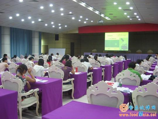 食品伙伴网GB4789标准宣贯广州培训班结束